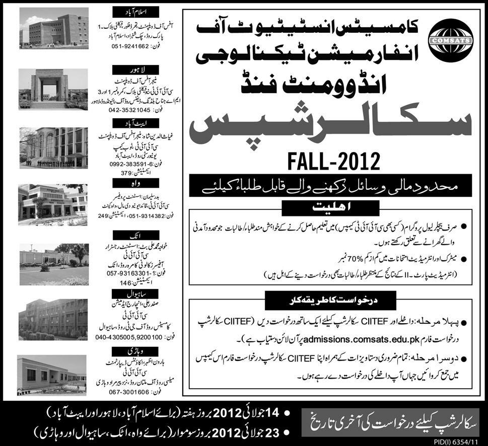 comsats scholarships1 COMSATS Endowment Fund Scholarships Fall 2012