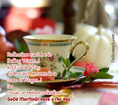 good morning facebook tea cup pictures wallpapers Good Morning ASCII Message & Tea Cup Wallpaper