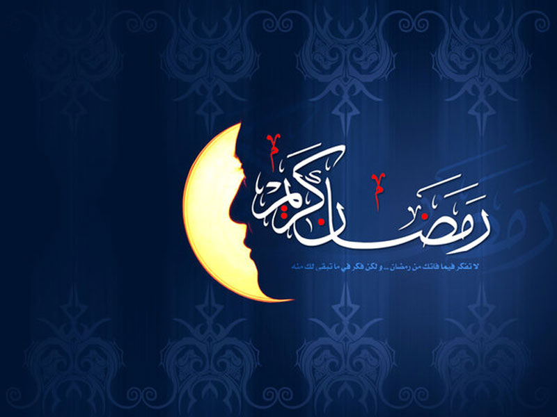 ramadan high quality wallpaper Ramzan Kareem Pictures