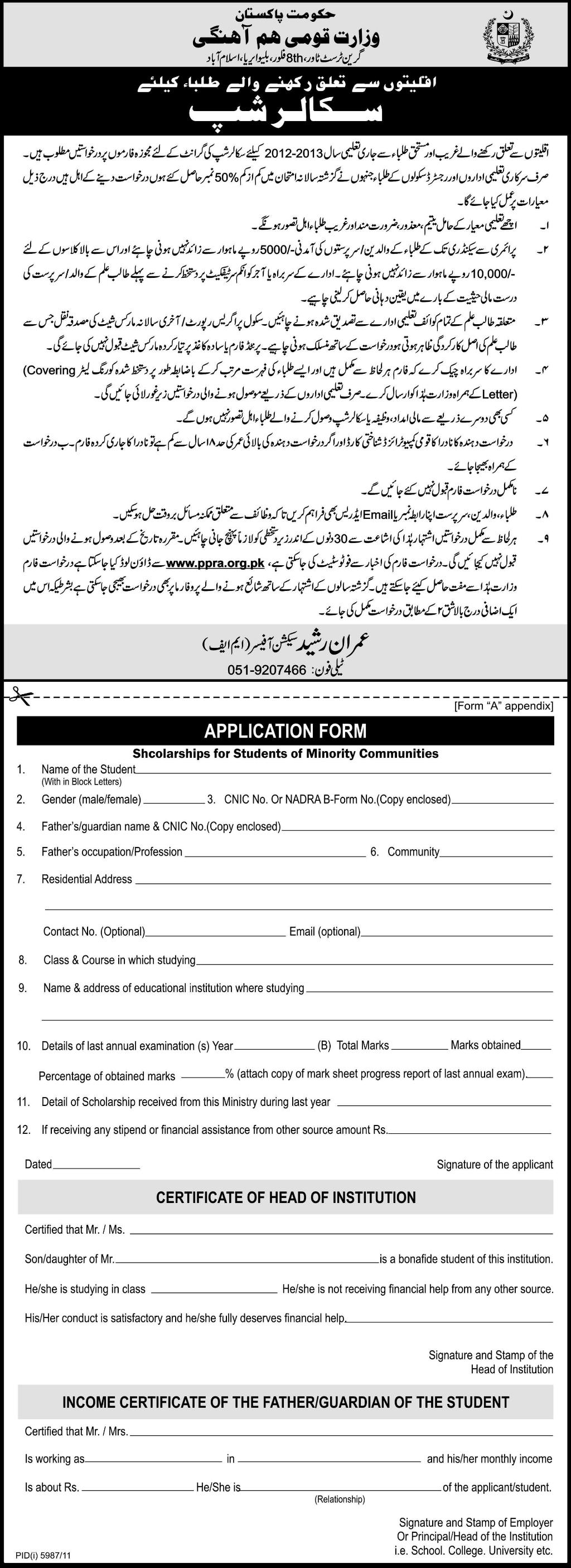 scholarships in pakistan Government Scholarships for Minorities Students of Pakistan