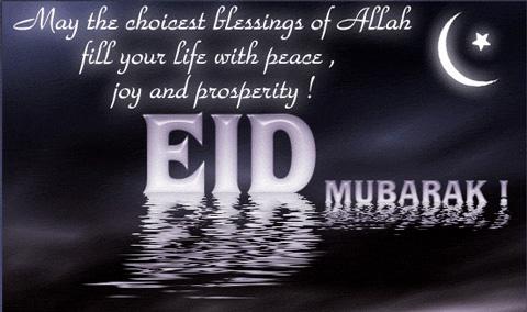 eid is love eid is beauty eid is dedication eid is happiness my