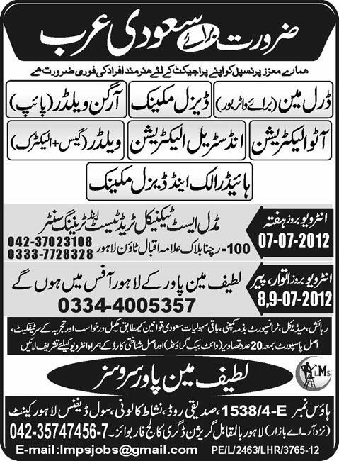 jobs in saudi arabia1 Drill man, Diesel man, Organ Welder Jobs in Saudi Arabia