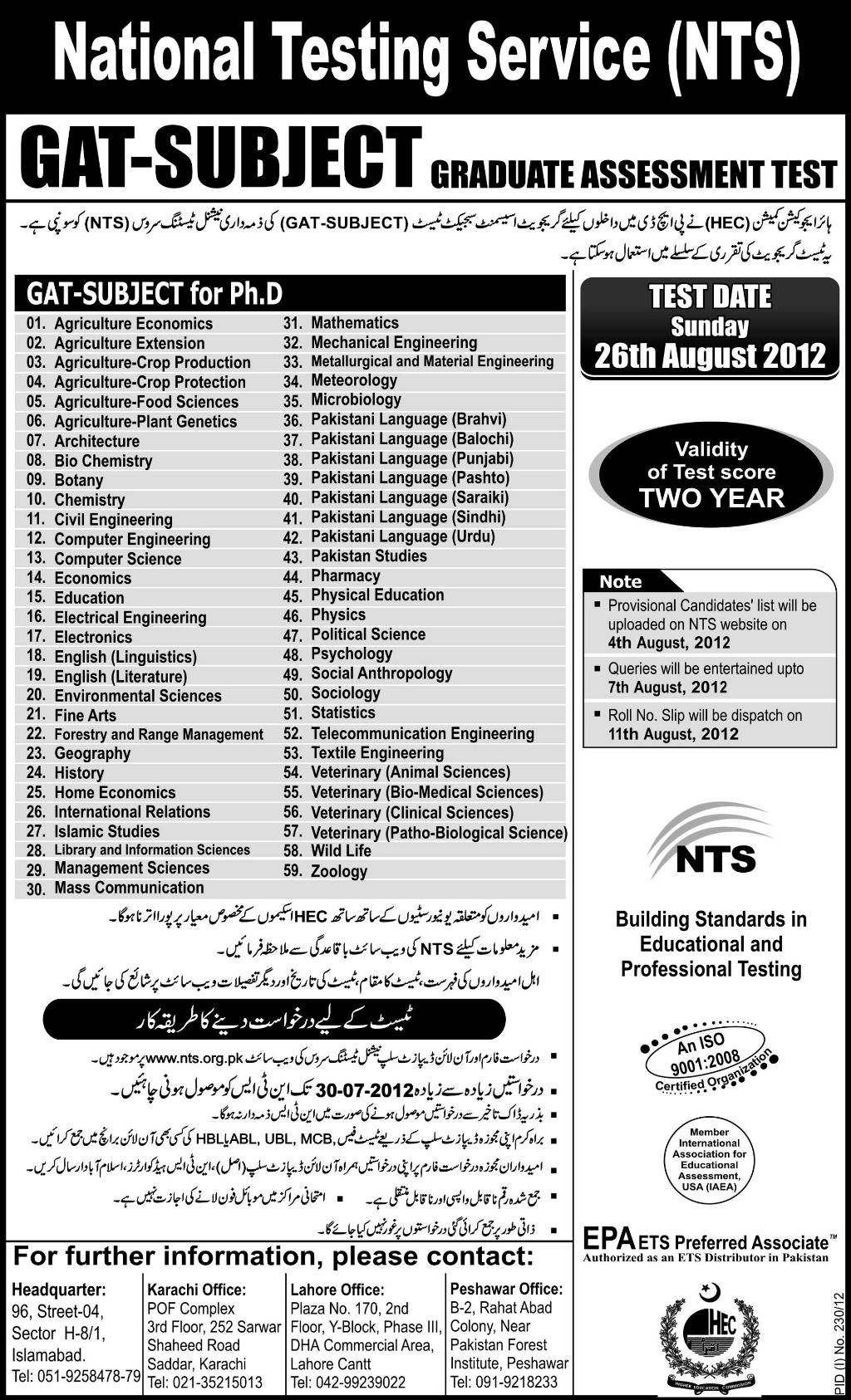 national testing service NTS Graduate Assessment Test 2012: GAT Subject for PhD