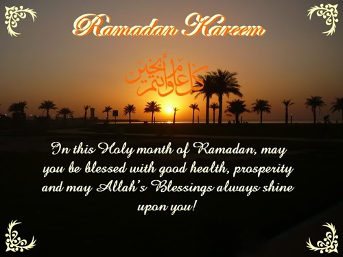wishes for the holy month ramadan Ramadan 2012 Wishes, SMS, Cards